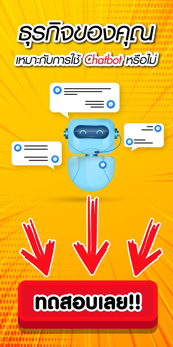 Quiz Chatbot Sidebar