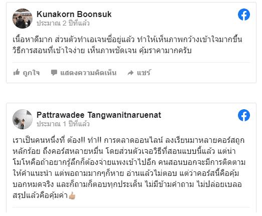 facebook comment_1